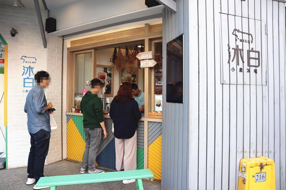 沐白小農 台北通化店3