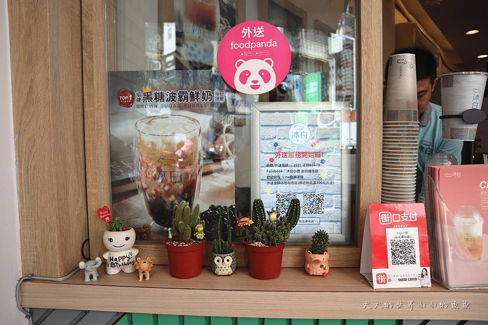 沐白小農 台北通化店6
