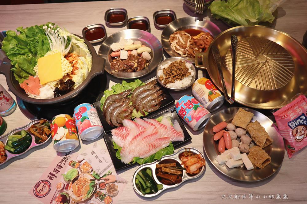 韓哥哥銅盤烤肉
