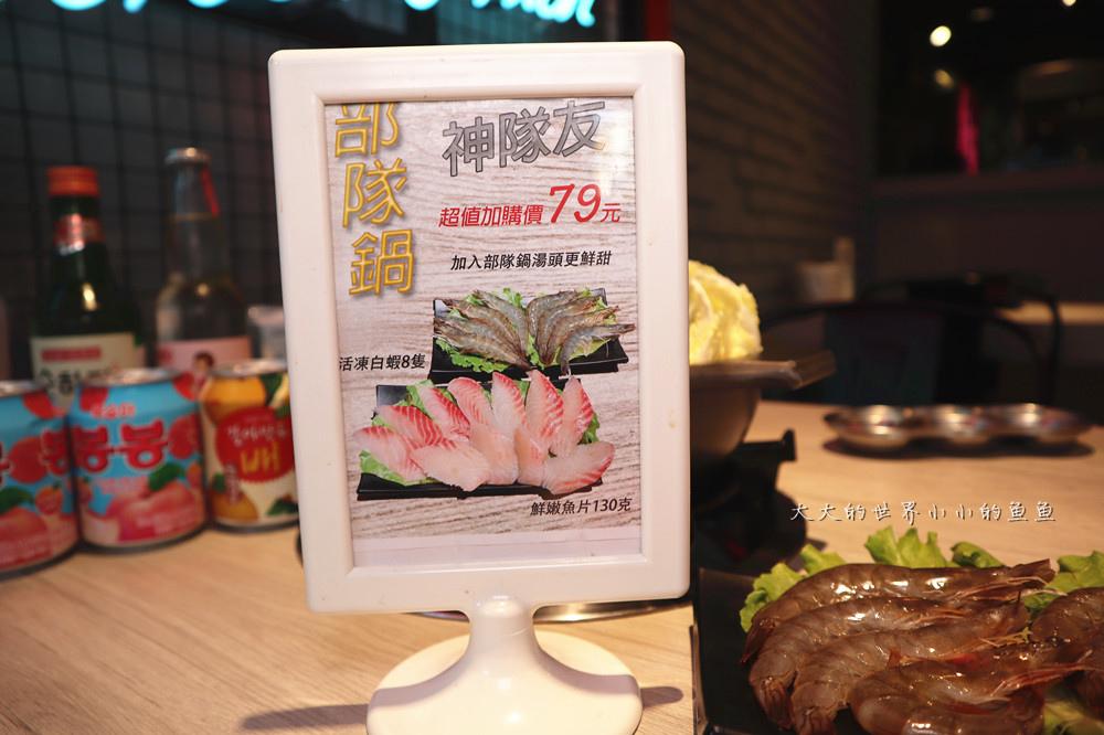 韓哥哥銅盤烤肉1