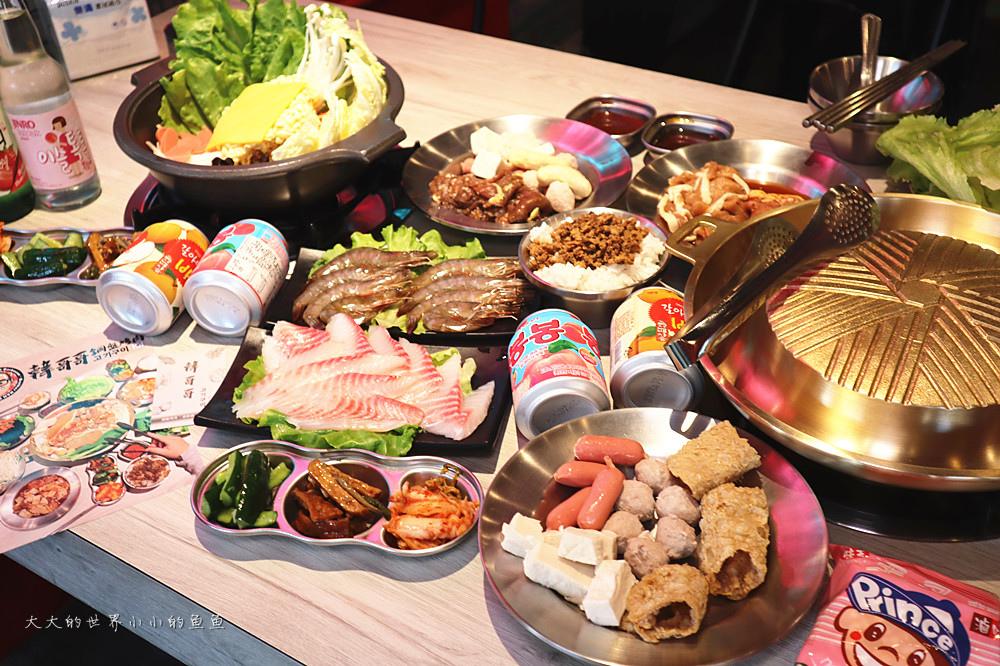 韓哥哥銅盤烤肉3  111  1