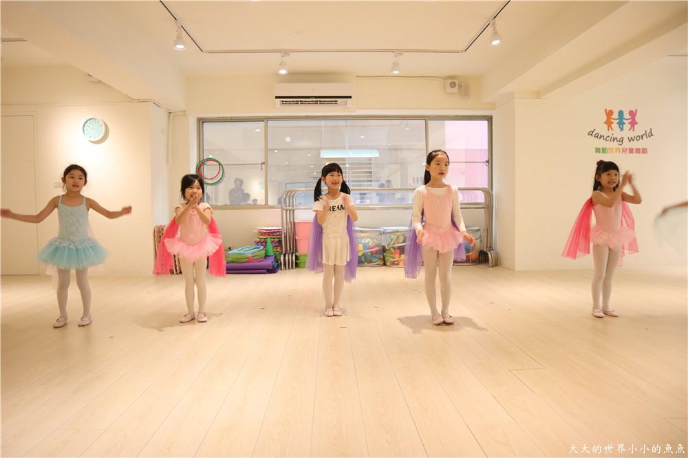舞動世界兒童舞蹈112