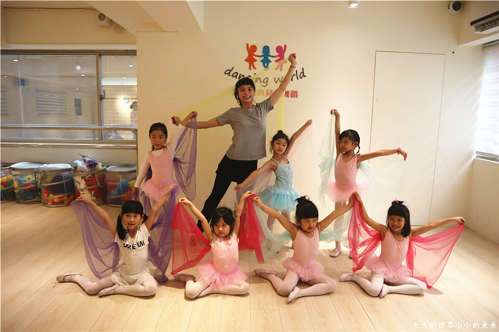 舞動世界兒童舞蹈115