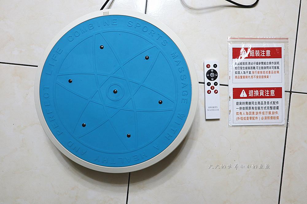 專利型太極990段按摩雕塑運動飛碟機+豪華版12顆電動凸點按摩枕2