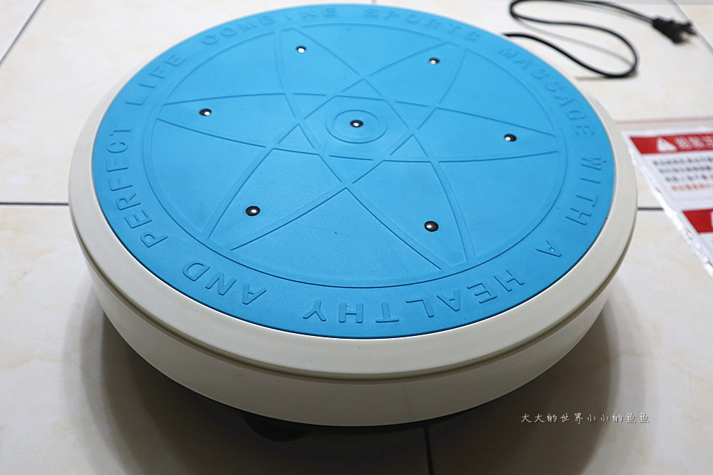 專利型太極990段按摩雕塑運動飛碟機+豪華版12顆電動凸點按摩枕1