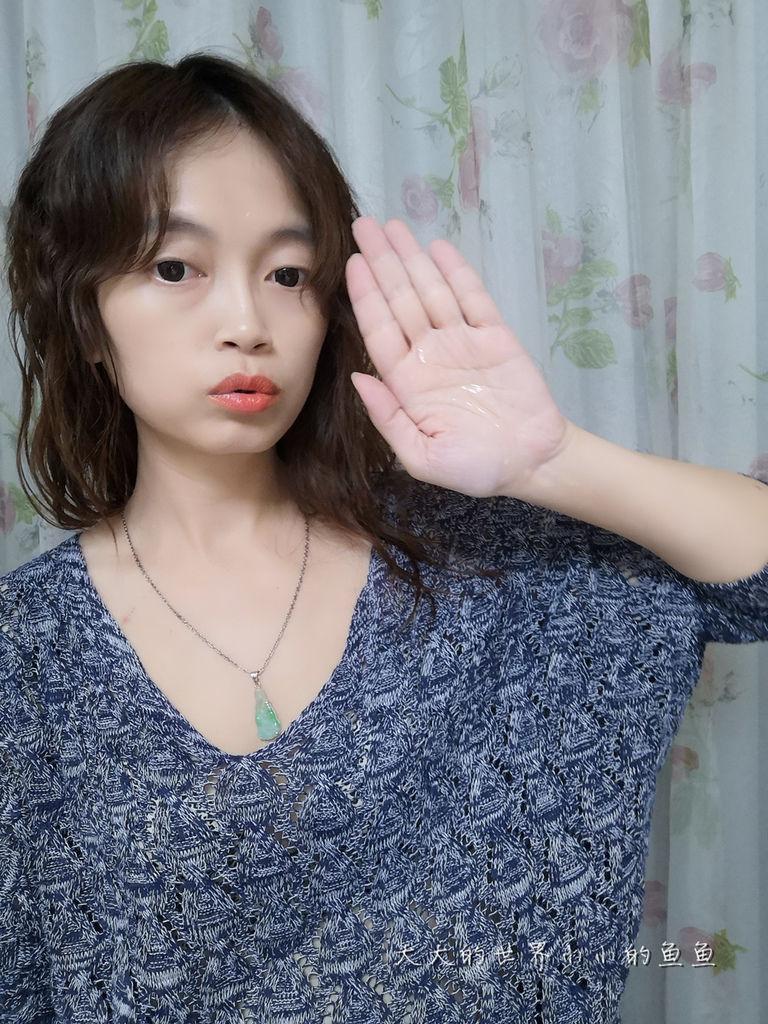 Dr.N V101複合式美胸精油  台韓美妝節目 拜託了!女神 2