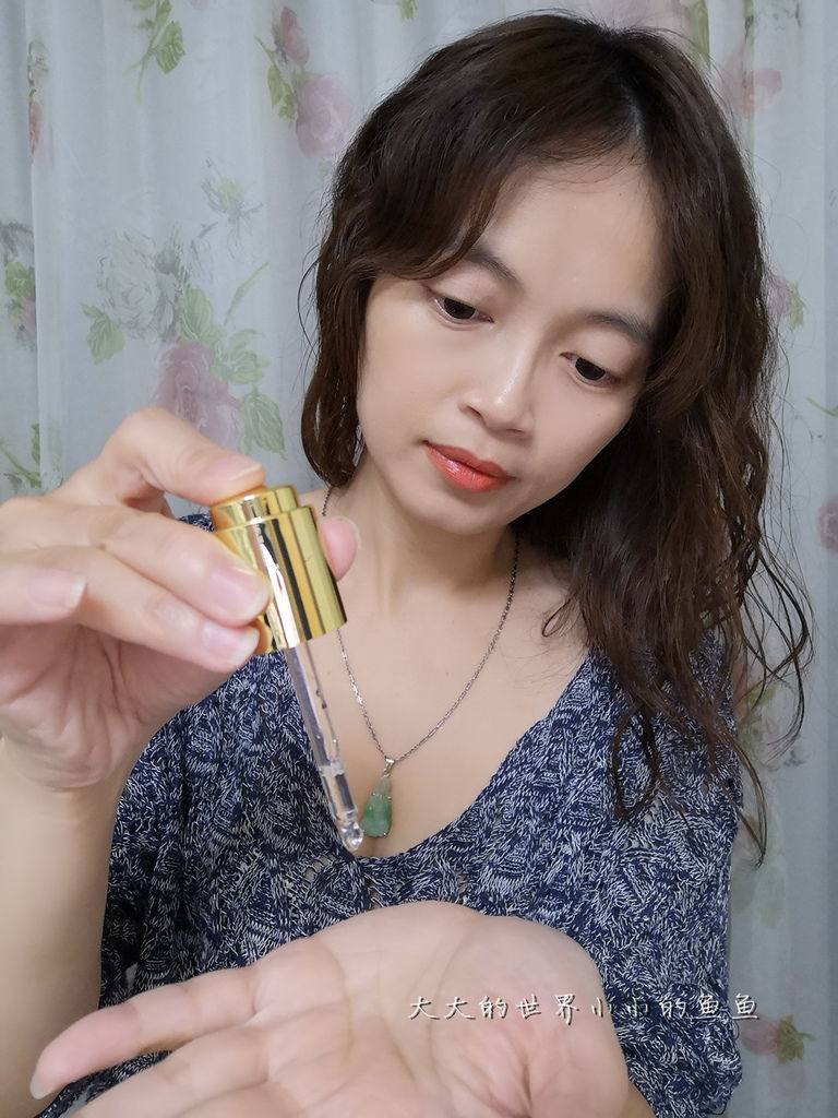 Dr.N V101複合式美胸精油  台韓美妝節目 拜託了!女神 11