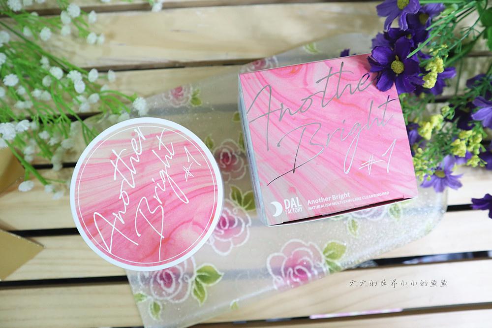 安娜布蕾 自然主義保濕潔凈卸妝棉  #終極進化版3