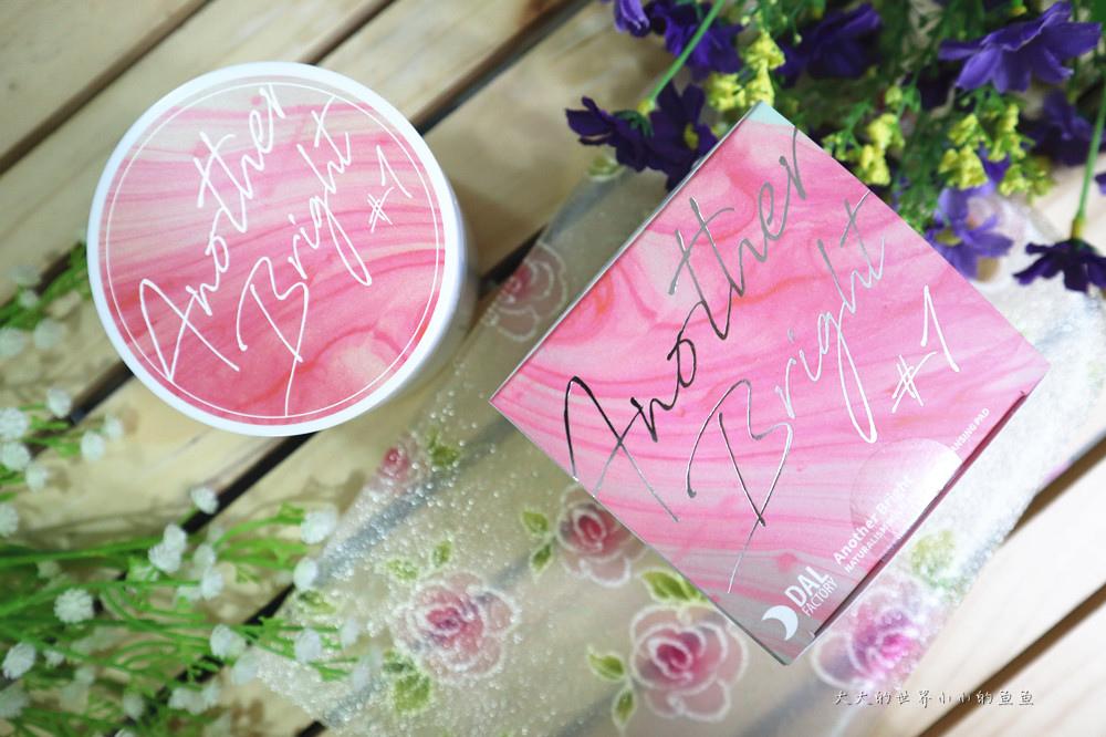 安娜布蕾 自然主義保濕潔凈卸妝棉