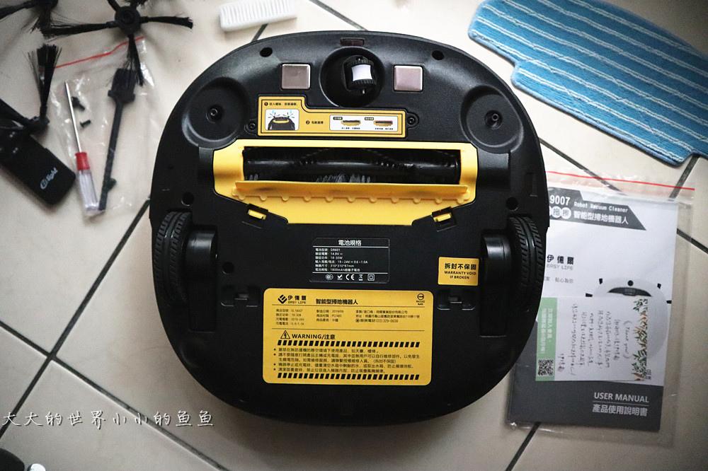 EL伊德爾 掃 吸 拖 擦 智能型掃地機器人10