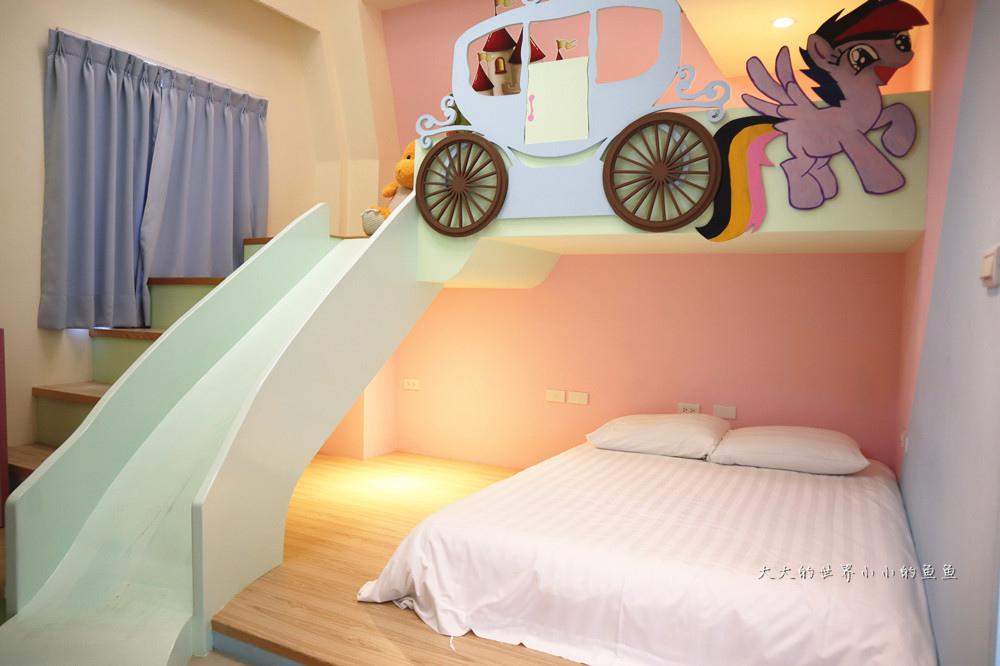 魔法古堡親子渡假民宿2