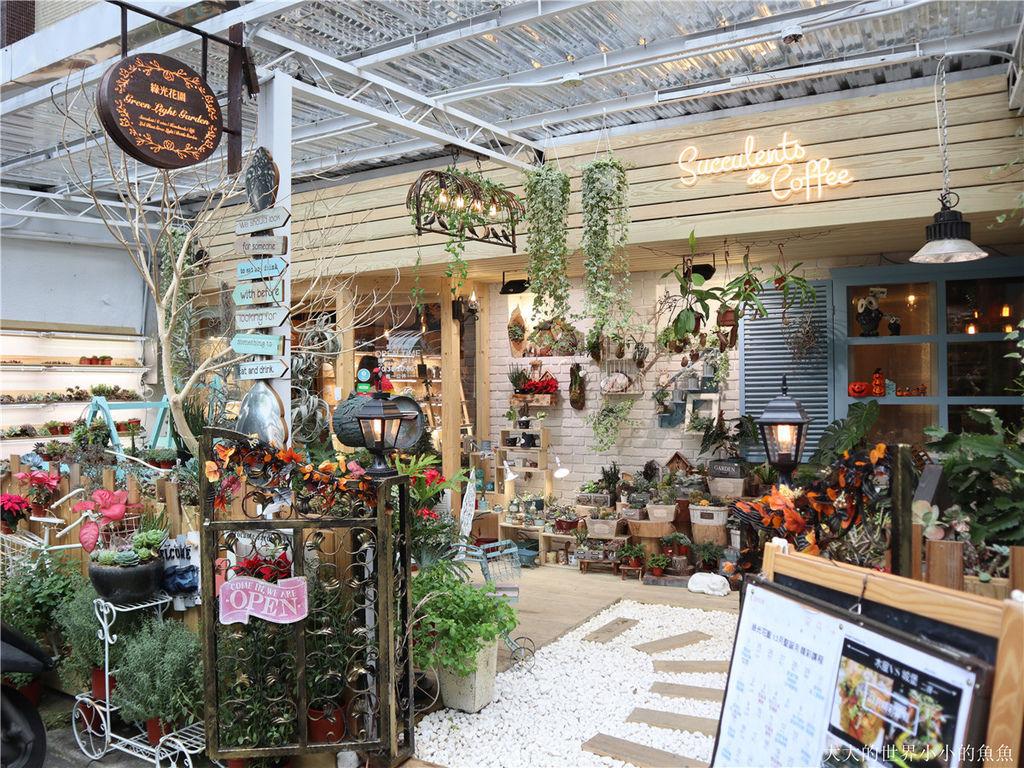 綠光花園 最療癒的植栽店142