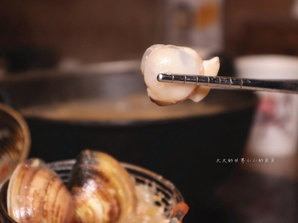 鍋藏精緻鍋物7