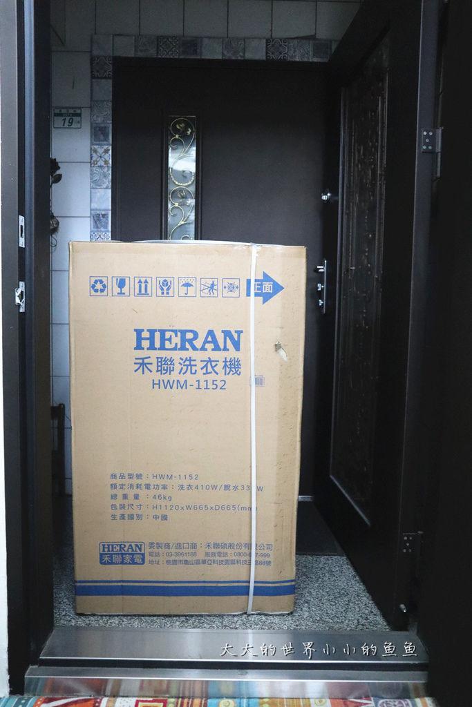 禾聯手洗式洗衣機HWM-1152