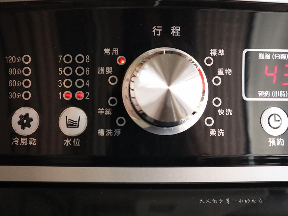 禾聯手洗式洗衣機HWM-11522