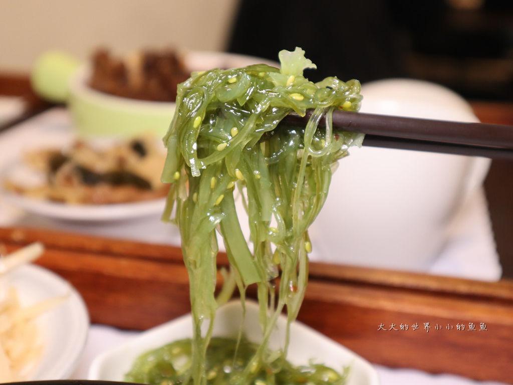 長富時尚旅店&小農湯品99