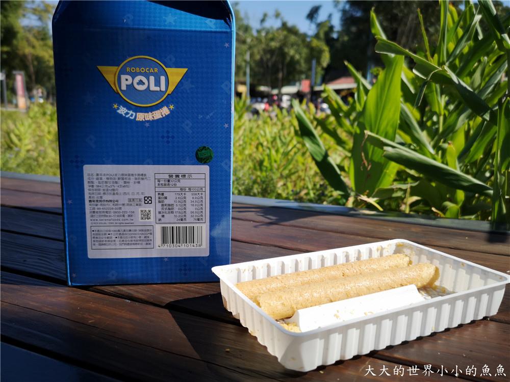 2020年節禮盒首選 喜年來蛋捲 POLI波力原味蛋捲手提禮盒112