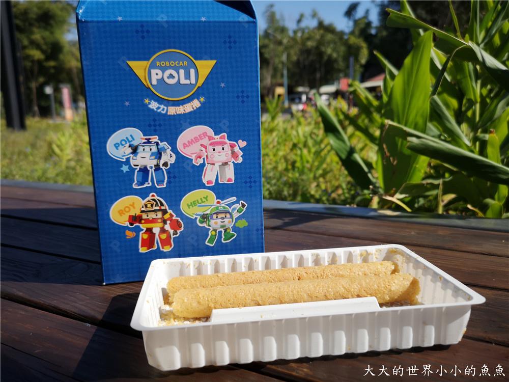 2020年節禮盒首選 喜年來蛋捲 POLI波力原味蛋捲手提禮盒113