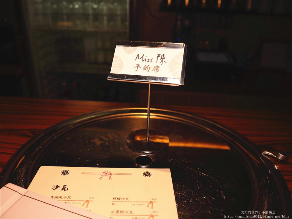 上吉燒肉YAKINIKU 32