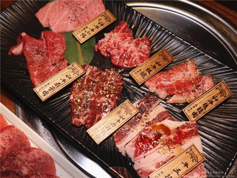 上吉燒肉YAKINIKU 94