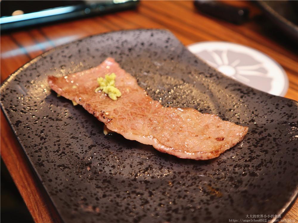 上吉燒肉YAKINIKU 223
