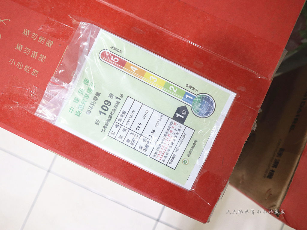 除濕機推薦 節能除濕機 富及第美型除濕機 11L 除濕機 FDH-1131Y   24L清淨除濕機 FDH-2431Y2