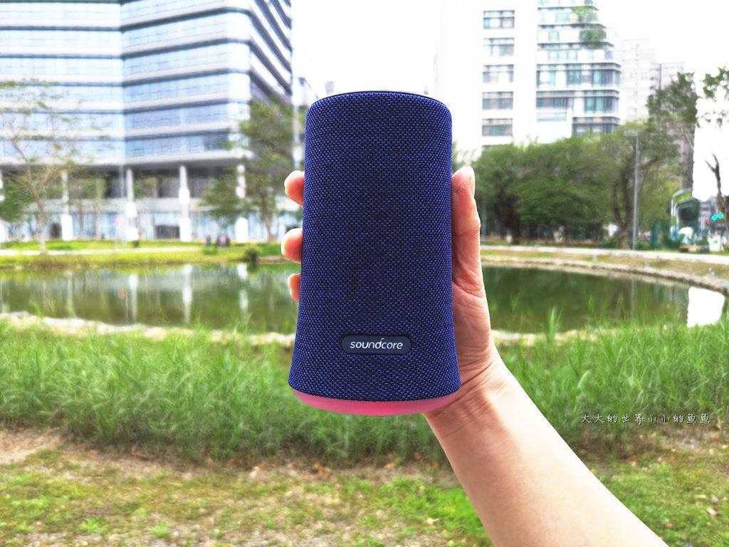 SoundCore Flare 360°環迴音效防水藍牙喇叭