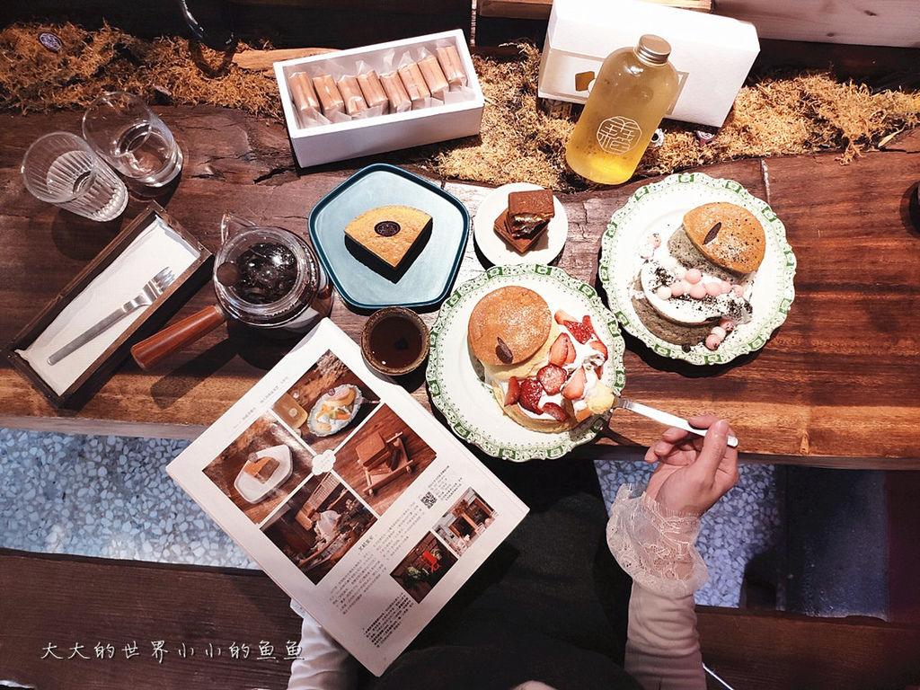 芙稻菓室 Fú Dàu Pastry Studio 11