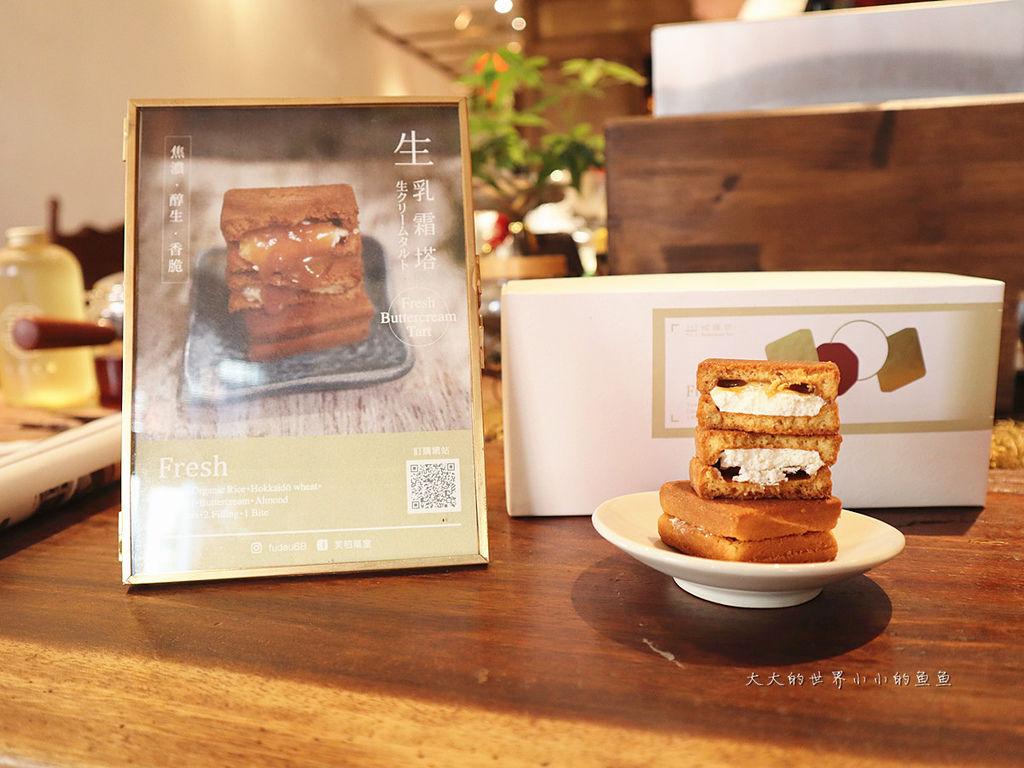 芙稻菓室 Fú Dàu Pastry Studio 34
