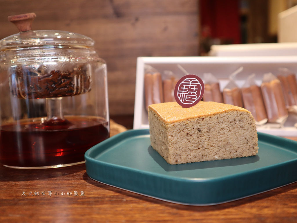 芙稻菓室 Fú Dàu Pastry Studio  331