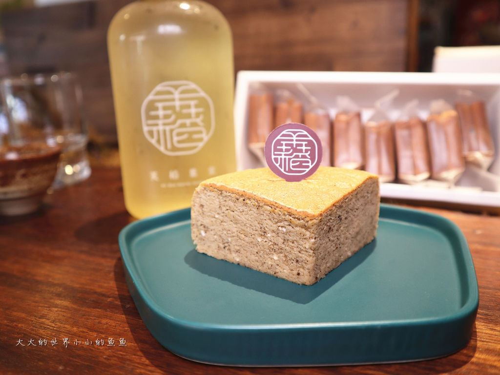 芙稻菓室 Fú Dàu Pastry Studio 3312