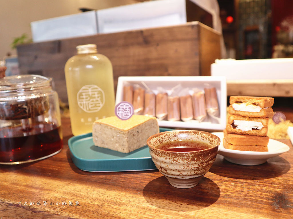 芙稻菓室 Fú Dàu Pastry Studio 舒芙蕾鬆餅