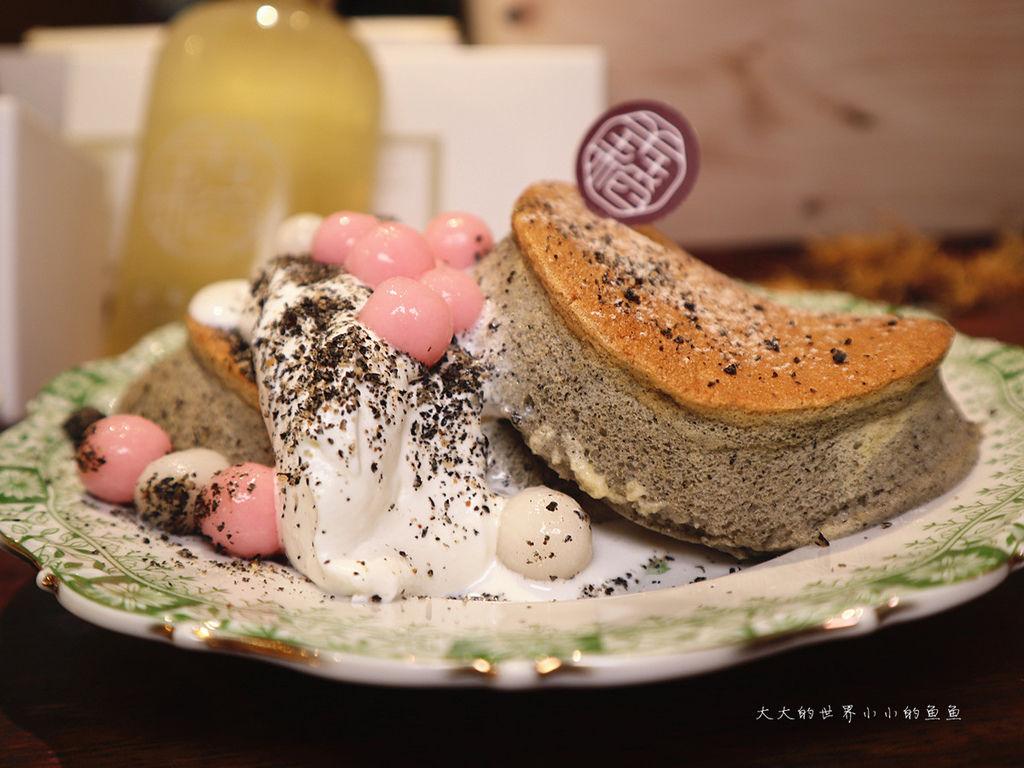 芙稻菓室 Fú Dàu Pastry Studio1