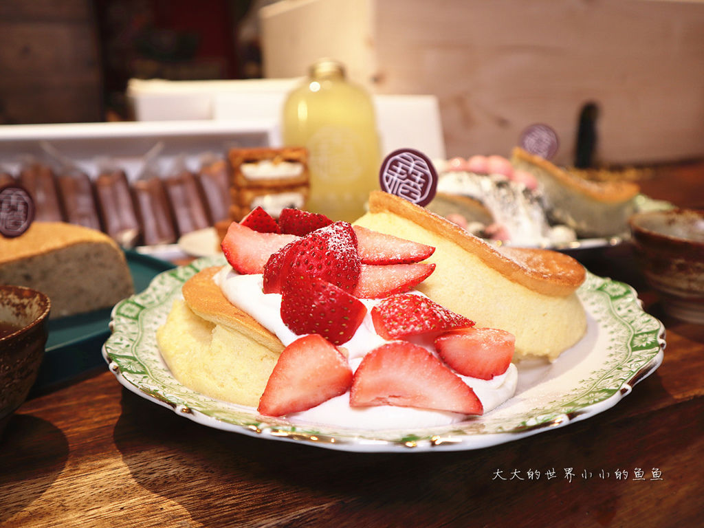 芙稻菓室 Fú Dàu Pastry Studio 1