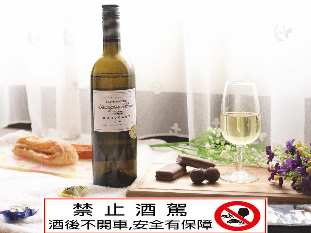 Direct Wines Taiwan 樂事會