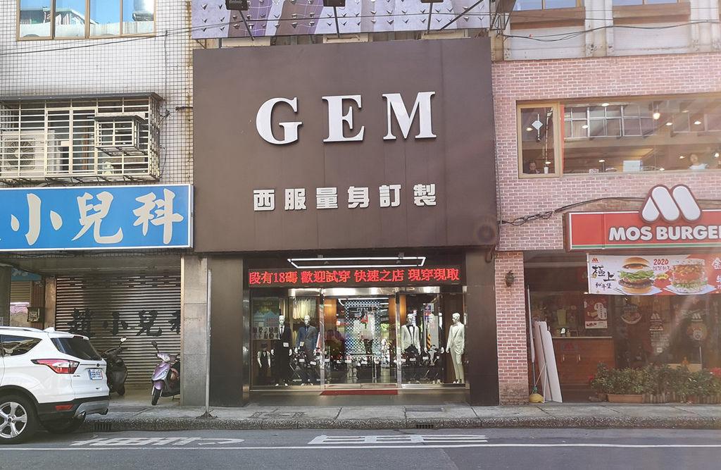 台北西裝推薦台北婚紗訂製西服推薦GEM AMG男仕西服