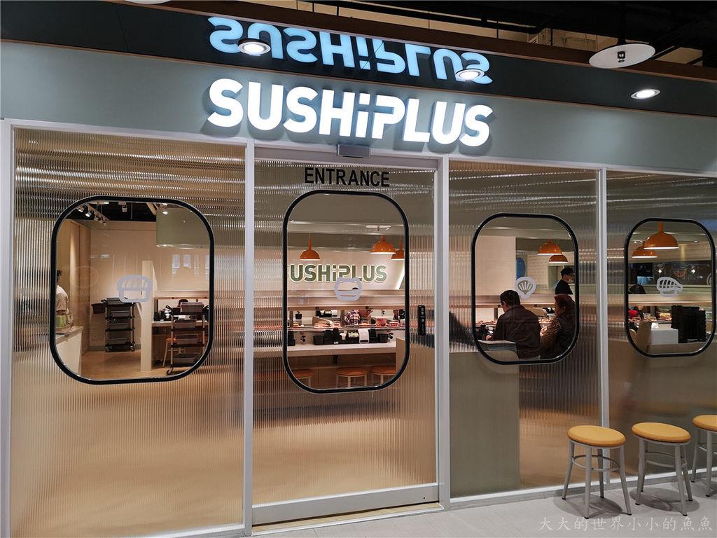 爭鮮全新品牌SUSHiPLUS於108年12月20日板橋南雅愛買店正式開幕囉02