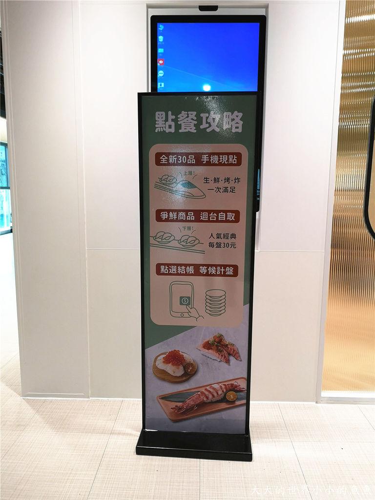 爭鮮全新品牌SUSHiPLUS於108年12月20日板橋南雅愛買店正式開幕囉03_副本