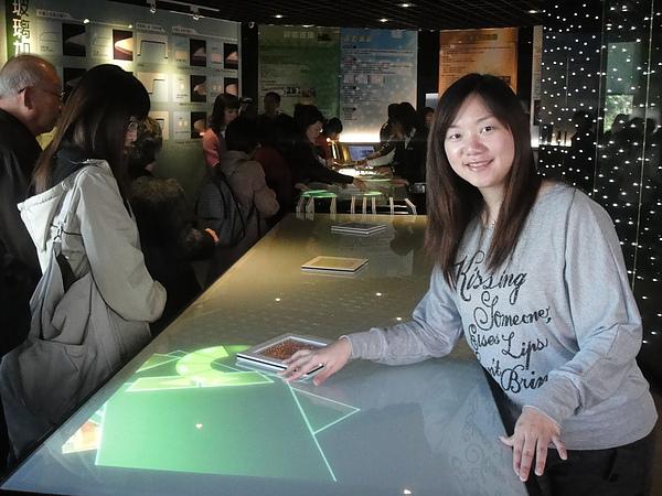 20101218 元璋玻璃科技館_17.JPG