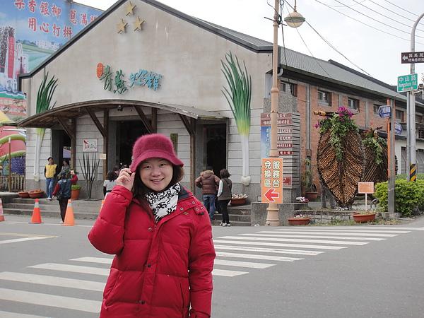 20110101 三星銀柳節.青蔥文化館_2.JPG