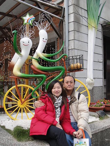 20110101 三星銀柳節.青蔥文化館_44.JPG