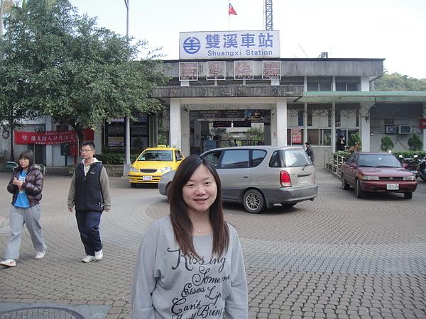 20101218 雙溪車站_4.JPG