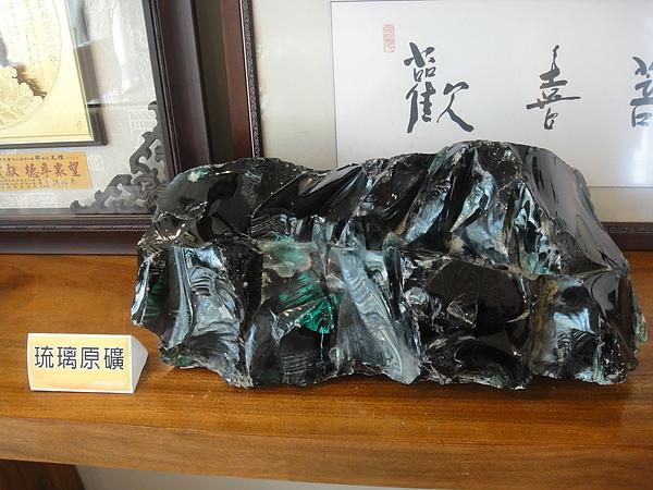 20101218 元璋玻璃科技館_34.JPG