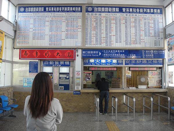 20101218 雙溪車站_8.JPG