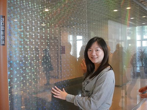 20101218 元璋玻璃科技館_28.JPG