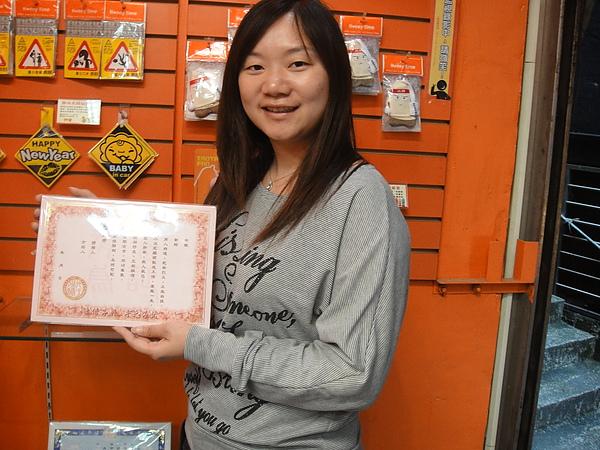 20101218 九份老街_39.JPG