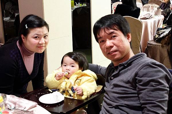 20110319 家揚婚禮_043.jpg