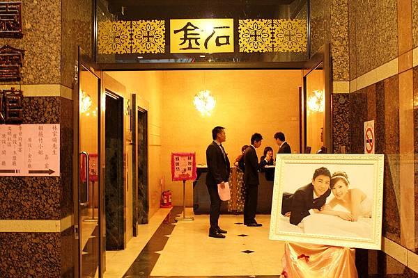 20110319 家揚婚禮_003.jpg