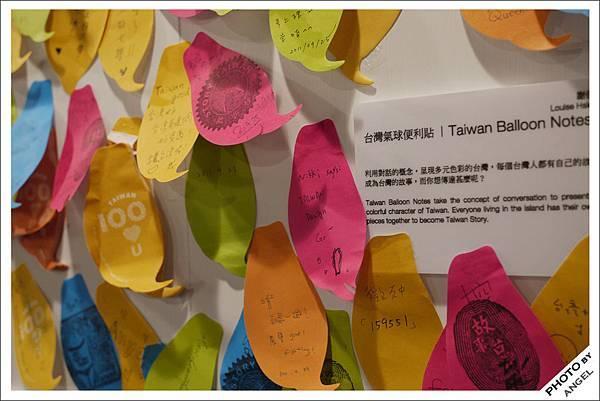 這款台灣便利貼我也想要...