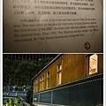上海老站因為收藏慈禧和宋慶齡專用列車而聞名